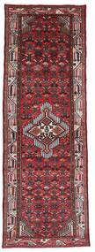 Hamadan Rug 72X209 Authentic Oriental Handknotted Hallway Runner Dark Brown/Dark Red (Wool, Persia/Iran)