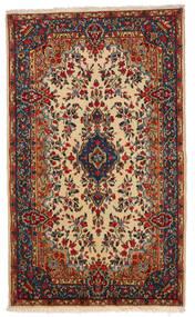 Kerman Rug 145X241 Authentic  Oriental Handknotted Dark Red/Beige (Wool, Persia/Iran)