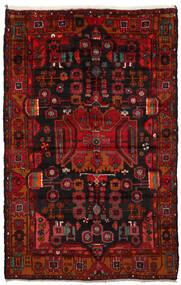 Nahavand Rug 165X260 Authentic  Oriental Handknotted Dark Brown/Dark Red/Rust Red (Wool, Persia/Iran)