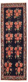 Afshar/Sirjan Rug 83X247 Authentic  Oriental Handknotted Hallway Runner  Black/Rust Red (Wool, Persia/Iran)