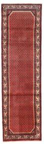 Hosseinabad Rug 61X292 Authentic Oriental Handknotted Hallway Runner Dark Red/Dark Brown (Wool, Persia/Iran)