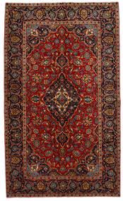 Keshan Rug 149X253 Authentic  Oriental Handknotted Dark Red/Dark Brown (Wool, Persia/Iran)