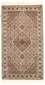 Tabriz Royal Rug 77X135 Authentic  Oriental Handknotted Beige/Dark Brown ( India)