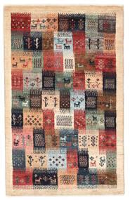 Gabbeh Persia Rug 79X127 Authentic  Modern Handknotted Beige/Black (Wool, Persia/Iran)