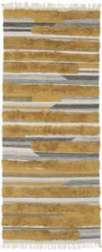 Sunny - Yellow Rug 100X250 Authentic  Modern Handwoven Hallway Runner  Brown/Dark Brown (Wool, India)