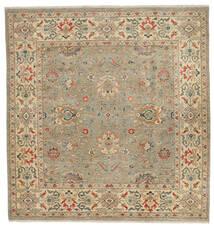 Ziegler Ariana Rug 197X207 Authentic  Oriental Handknotted Square Dark Beige/Olive Green (Wool, Afghanistan)