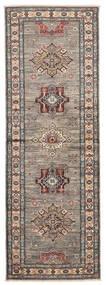 Kazak Ariana Rug 82X236 Authentic  Modern Handknotted Hallway Runner  Light Grey/Dark Brown (Wool, Afghanistan)