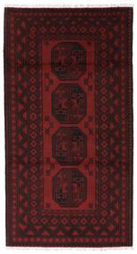 Afghan Rug 102X191 Authentic  Oriental Handknotted Dark Brown/Dark Red (Wool, Afghanistan)