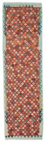 Kilim Afghan Old Style Rug 87X299 Authentic  Oriental Handwoven Hallway Runner  Dark Red/Light Brown (Wool, Afghanistan)