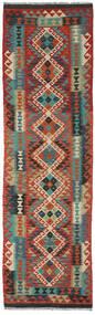 Kilim Afghan Old Style Rug 83X297 Authentic  Oriental Handwoven Hallway Runner  Dark Red/Black (Wool, Afghanistan)