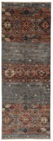 Shabargan Rug 77X210 Authentic  Modern Handknotted Hallway Runner  Black/Dark Brown (Wool, Afghanistan)