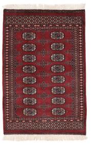 Pakistan Bokhara 2Ply Rug 79X116 Authentic  Oriental Handknotted Black/Dark Brown (Wool, Pakistan)