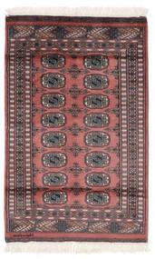 Pakistan Bokhara 2Ply Rug 80X121 Authentic  Oriental Handknotted Dark Red/Black (Wool, Pakistan)