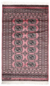 Pakistan Bokhara 2Ply Rug 81X130 Authentic  Oriental Handknotted Dark Red/Black (Wool, Pakistan)