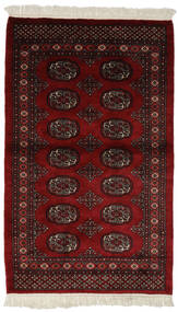 Pakistan Bokhara 3Ply Rug 98X155 Authentic  Oriental Handknotted Black (Wool, Pakistan)