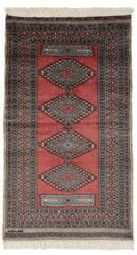 Pakistan Bokhara 2Ply Rug 92X162 Authentic  Oriental Handknotted Black/Dark Brown (Wool, Pakistan)