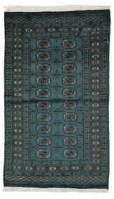 Pakistan Bokhara 2Ply Rug 94X153 Authentic  Oriental Handknotted Black/Dark Green (Wool, Pakistan)