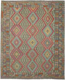 Kilim Afghan Old Style Rug 250X299 Authentic  Oriental Handwoven Dark Green/Dark Brown Large (Wool, Afghanistan)
