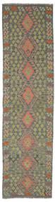 Kilim Afghan Old Style Rug 79X298 Authentic  Oriental Handwoven Hallway Runner  Dark Green/Dark Brown (Wool, Afghanistan)
