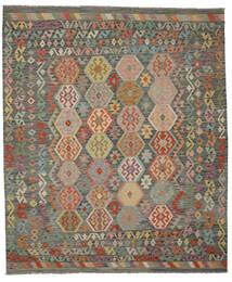 Kilim Afghan Old Style Rug 242X289 Authentic  Oriental Handwoven Dark Green/Dark Brown (Wool, Afghanistan)