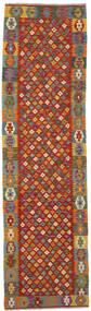 Kilim Afghan Old Style Rug 82X299 Authentic  Oriental Handwoven Hallway Runner  Dark Red/Dark Brown (Wool, Afghanistan)