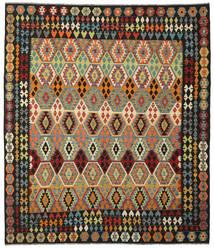 Kilim Afghan Old Style Rug 259X302 Authentic  Oriental Handwoven Black/Dark Green Large (Wool, Afghanistan)