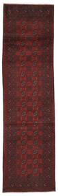 Afghan Rug 80X293 Authentic  Oriental Handknotted Hallway Runner  Black/White/Creme (Wool, Afghanistan)