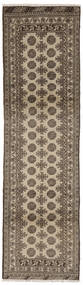 Afghan Rug 79X285 Authentic  Oriental Handknotted Hallway Runner  Dark Brown/Black (Wool, Afghanistan)