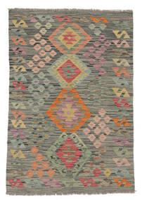 Kilim Afghan Old Style Rug 82X121 Authentic  Oriental Handwoven Dark Green/White/Creme (Wool, Afghanistan)