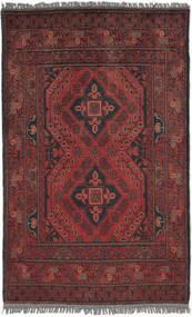 Afghan Khal Mohammadi Rug 76X126 Authentic  Oriental Handknotted Black/Dark Brown (Wool, Afghanistan)