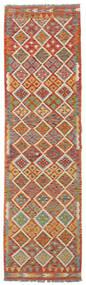 Kilim Afghan Old Style Rug 85X305 Authentic  Oriental Handwoven Hallway Runner  Dark Brown/Rust Red (Wool, Afghanistan)