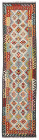 Kilim Afghan Old Style Rug 77X304 Authentic  Oriental Handwoven Hallway Runner  Crimson Red/Dark Brown (Wool, Afghanistan)
