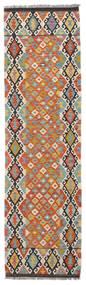 Kilim Afghan Old Style Rug 85X303 Authentic  Oriental Handwoven Hallway Runner  Beige/Dark Grey (Wool, Afghanistan)