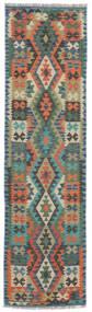 Kilim Afghan Old Style Rug 81X295 Authentic  Oriental Handwoven Hallway Runner  (Wool, Afghanistan)